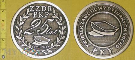 Medal kolejowy - związkowy ZZDR PKP