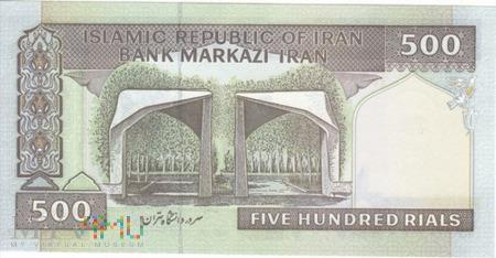 IRAN 500 RIALS 1982