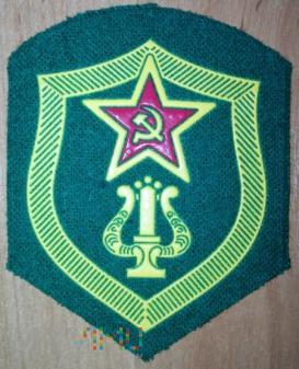 Wojska Ochrony Granic - Orkiestra