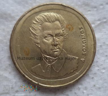 Grecja - 20 drachm - 2000 rok