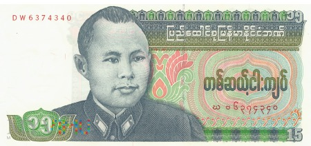 Birma - 15 kiatów (1986)
