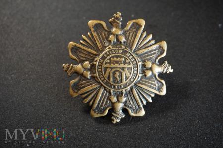 Odznaka Obrońcom Kresów Wschodnich