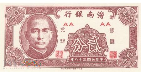 Chiny (Hajnan) - 2 centy (1949)