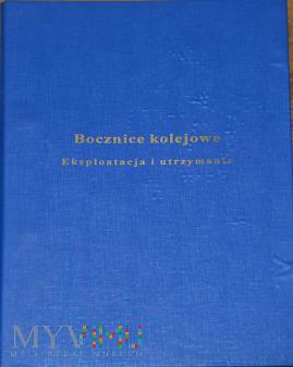 1998 - Bocznice kolejowe
