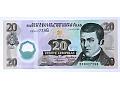 Zobacz kolekcję HONDURAS banknoty