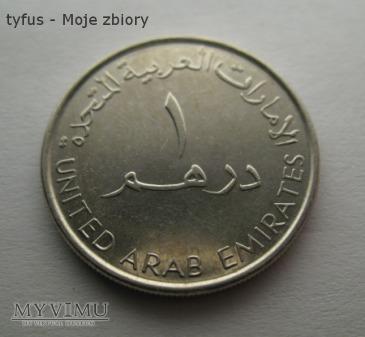 1 DIRHAM - Zjednoczone Emiraty Arabskie (2007)