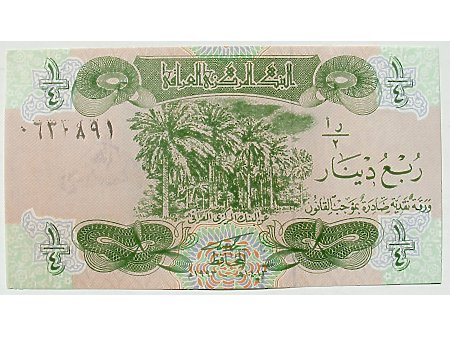 Irak- 0,25 Dinara Irackiego UNC