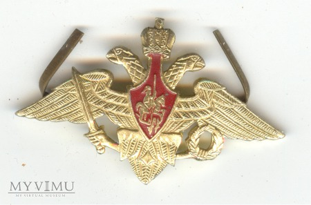 Emblemat na czapkę ROSJA 8