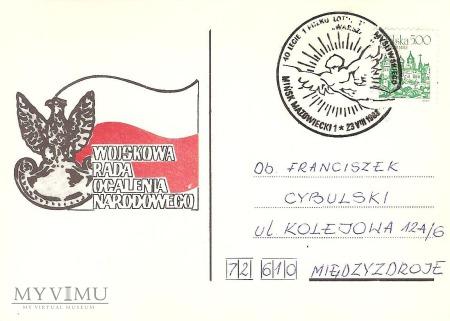 Kartka ze stemplem 1983