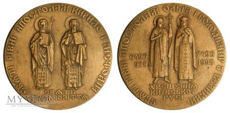 1000-lecie chrztu Rusi Kijowskiej (brązowy) 1988