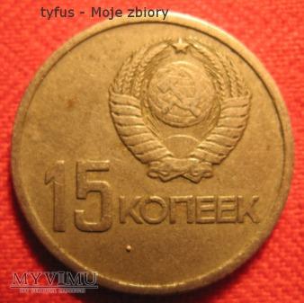 15 KOPIEJEK - ZSRR (1967)