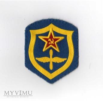 Wojska Lotnicze