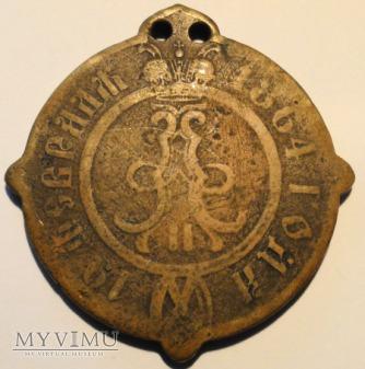1864- odznaka sołtysa guberni radomskiej