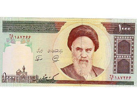 1000 Rials