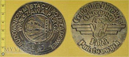 Medal kolejowy stacji rozrządowej Warszawa Praga