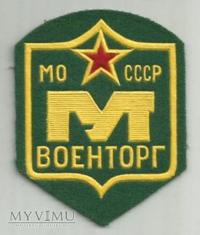 Znak: MO CCCP