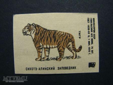 Заповедники СССР 1972 9