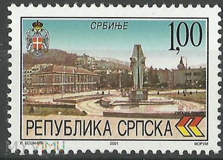 Srbinje
