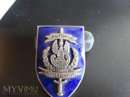 Dyżurna Służba Operacyjna Wojsk Lądowych; Warszawa