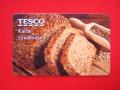 Karta żywieniowa Tesco