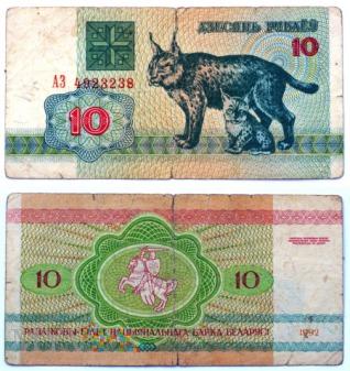 Białoruś, 10 rubli 1992r