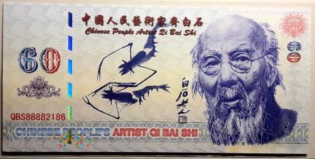 nominał 60, Qi Baishi