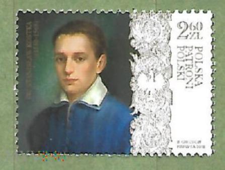 Święty Stanisław Kostka SJ