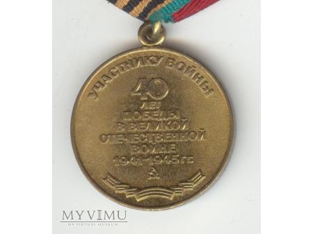 Medal 40-lecia Zwycięstwa w Wielkiej Wojnie..