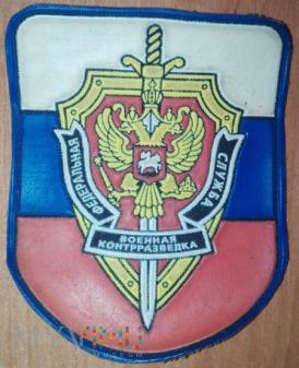 Federalna Służba Kontrwywiadu Wojskowego
