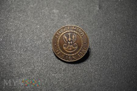 Duże zdjęcie Odznaka Rezerwy Jesień 1986