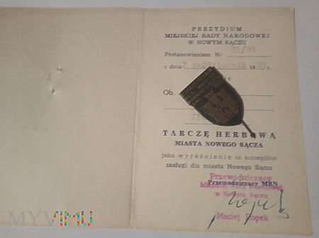 Tarcza Herbowa