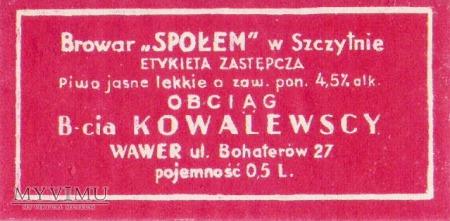 """Browar """"SPOŁEM"""" w Szczytnie"""