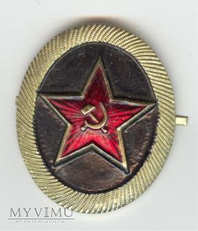 Emblemat na czapkę ZSRR 13