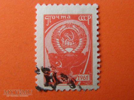 010. ZSRR