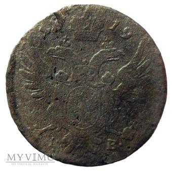 5 groszy, Aleksander I, 1819