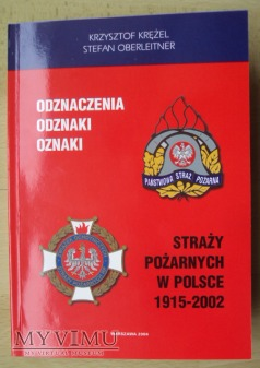 Pożarnicza Odznaka Sprawności Fizycznej - złota