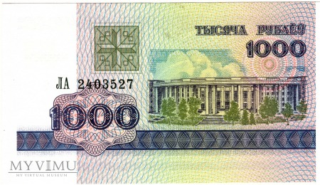Białoruś, 1000 rubli 1998r