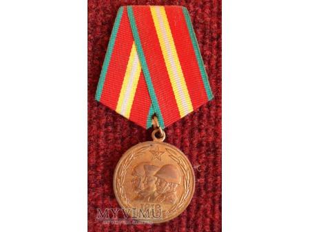 """Medal """"70 lat sił zbrojnych ZSRR"""""""
