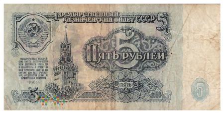 ZSRR - 5 rubli (1961)