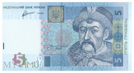 Ukraina - 5 hrywien (2011)