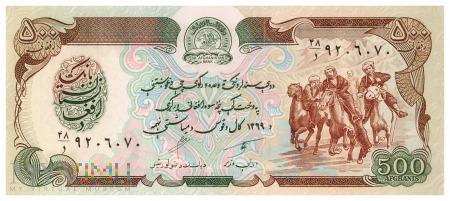 Afganistan - 500 afgani (1990)