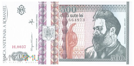 Rumunia - 500 lei (1992)