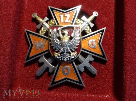 12 Wojskowy Oddział Gospodarczy