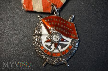 Order Czerwonego Sztandaru - ZSRR