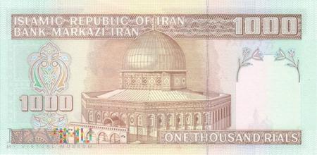 IRAN 1000 RIALS 1992