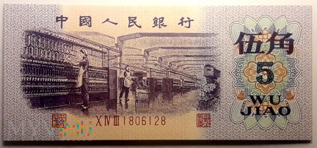 5角 1972