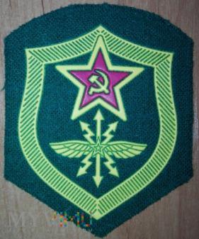 Wojska Ochrony Granic - łączność
