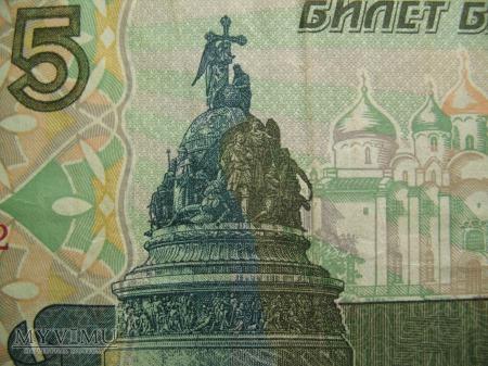5 RUBLI - ZSRR (1997)