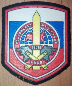 Strategiczne Siły Rakietowe