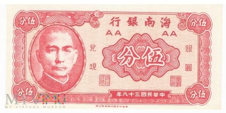 Chiny (Hajnan) - 5 centów (1949)